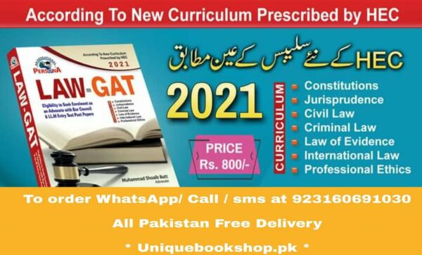LAW GAT Book for Bar Council License Order Book Online