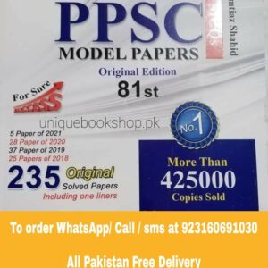 Ppsc Model papers 81st edition